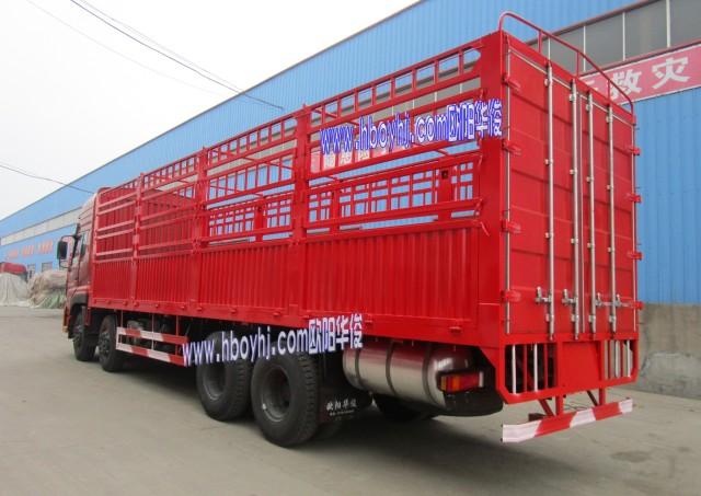 根据用户要求设计制作双层鲜活动物运输车